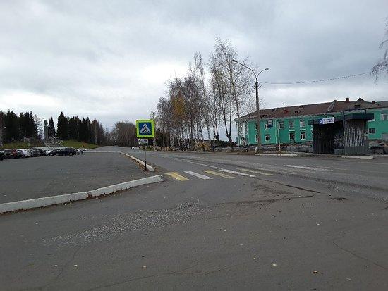 Nizhnyaya Tura, รัสเซีย: 20181022_134220_large.jpg