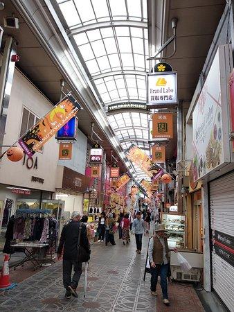 Tenjimbashisuji Shopping Street: Tenjimbashisuji