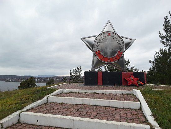 Nizhnyaya Tura, รัสเซีย: Монумент Плачущая мать