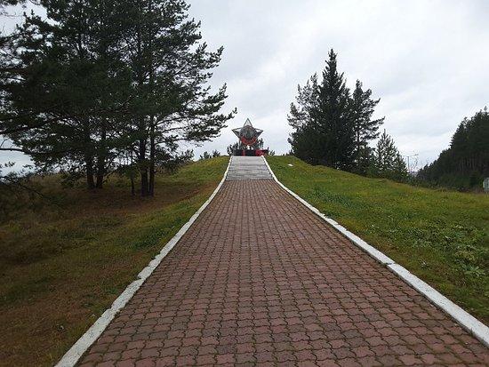 Nizhnyaya Tura, Ρωσία: Монумент Плачущая мать