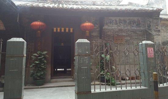 Shuiyue Palace