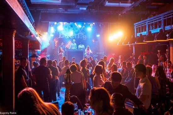 Клуб ночной ангарск клуб на пушкинской закрыт