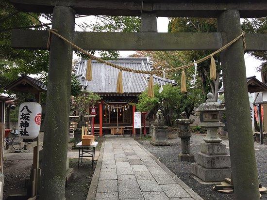 Ryugasaki صورة فوتوغرافية