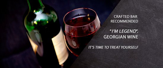 """I'm Legend"" @Georgian Wine"