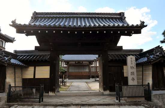 Myogan-ji Temple