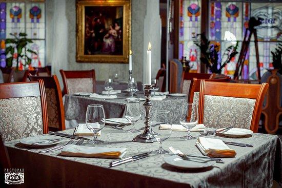 1913 Restaurant St Petersburg Menu Prices Restaurant