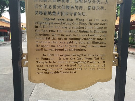 A little about Wong Tai Sin, and the temple.