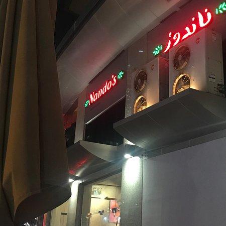 Фотография Nando's City Centre Sharjah