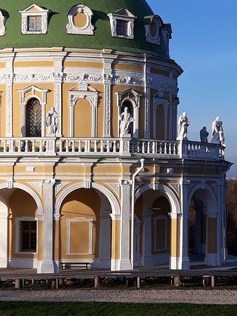 Church of Rozhdestva Bogoroditsy Podmoklovo