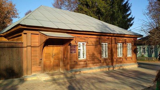 Tsvetaevy Family Museum: Музей семьи Цветаевых в Тарусе
