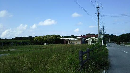 Kuroshima Plaza