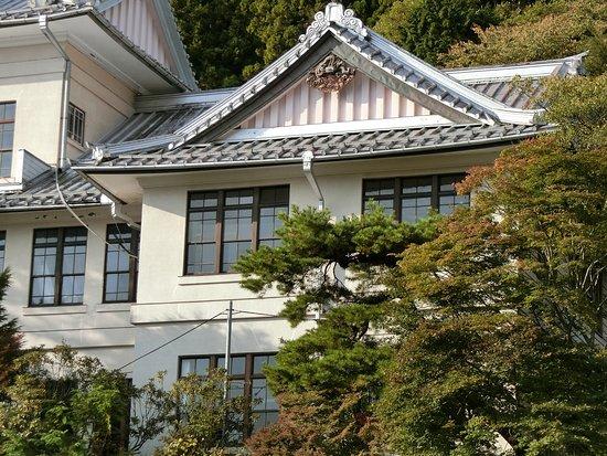 Former Nikko City Hall Nikko General Branch