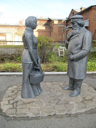 """Shadrinsk, Rusia: Памятник """"Старый город"""" или более известное в народе название """"Шадринский гусь"""