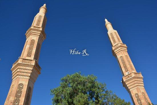 Mosquée 1er novembre
