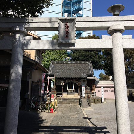 Motojuku Shrine