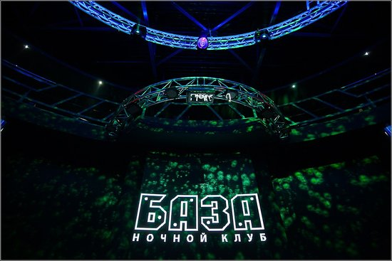Night Club BAZA: Интерьер клуба