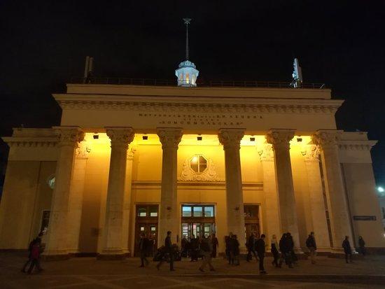Metro Station Komsomolskaya