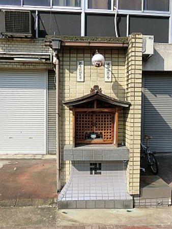 Shimogyo, Japon: 正面から