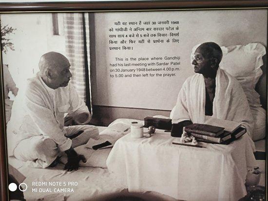 Gandhi Smriti: IMG_20181026_130109_large.jpg