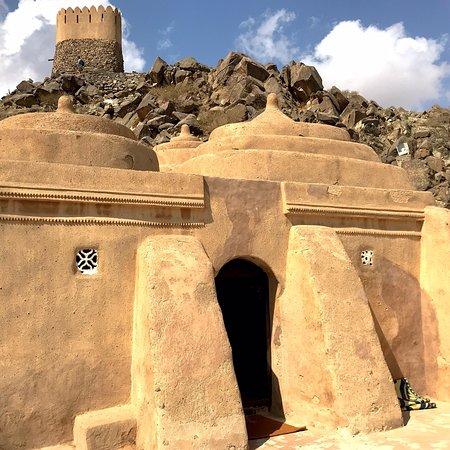 Al Bidya Mosque: photo2.jpg