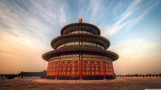 China Ways