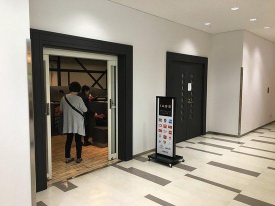 Iass Executive Lounge 2
