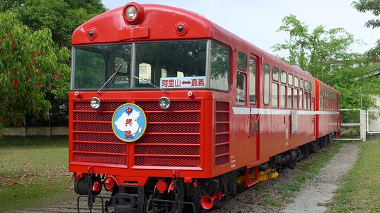 Singang Railway Park