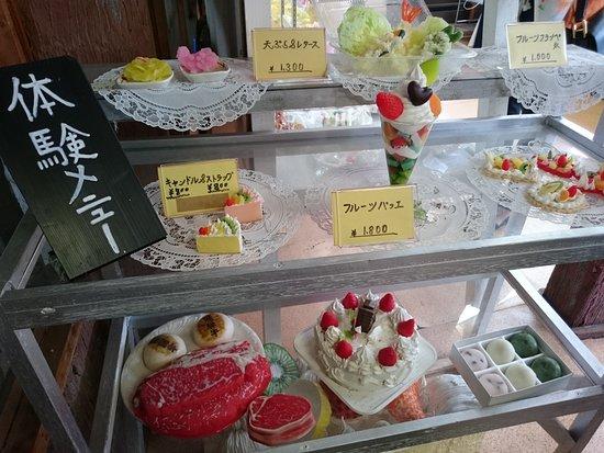 Gujo, Japão: 体験できるサンプル見本