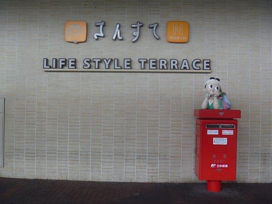Momotaro Post