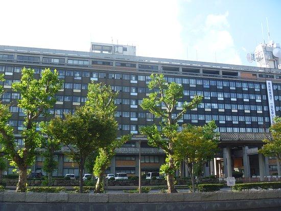 Okayama Prefectual Goverment Office