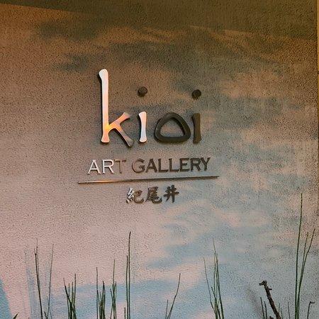 Kioi Art Gallery Edo of Ise Paper Art Museum