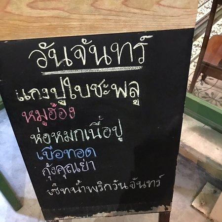 Thai southern dish