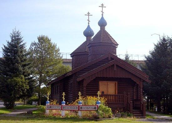 Saint Herman Theological Seminary