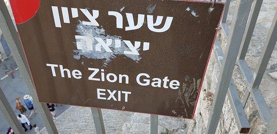 Safe gate
