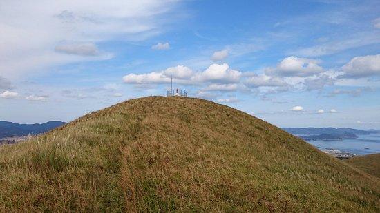Onidake Volcanic Mountain