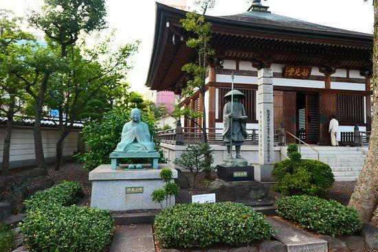 Sojiji Temple