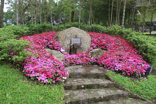 Solo Sagrado De Guarapiranga: Logo na entrada