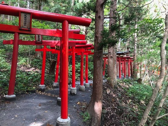 Manzo Inari