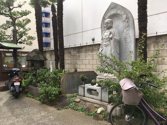Reiko-ji Temple