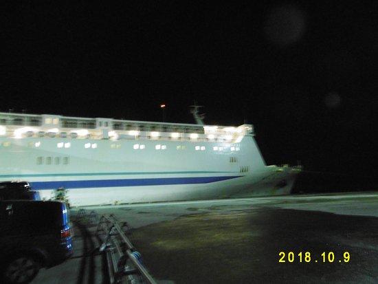 Atsuma-cho, Japan: 苫小牧港乗船前