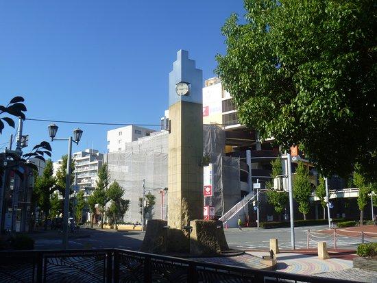 Furusato Clock Tower
