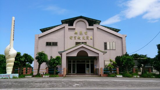 Taitung Museum of Natural History