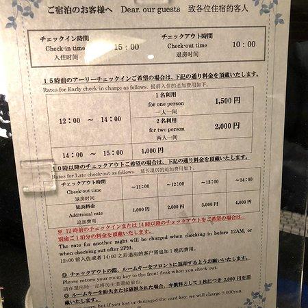 โซเท็ทสึเฟรซาอินน์ฮามามัทซุโชไดมอน: Sotetsu Fresa Inn Hamamatsucho Daimon