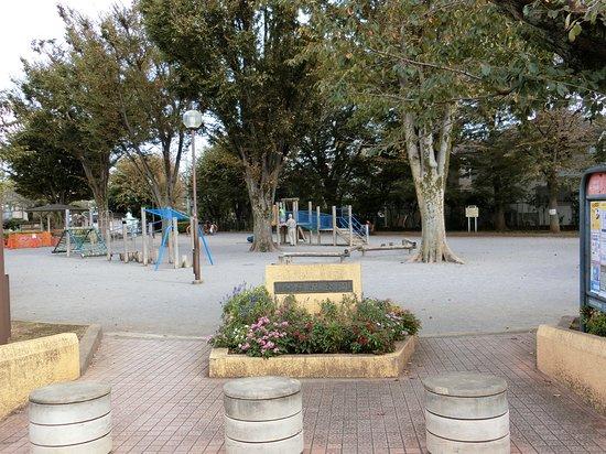 Kuritsu Nozawa Park