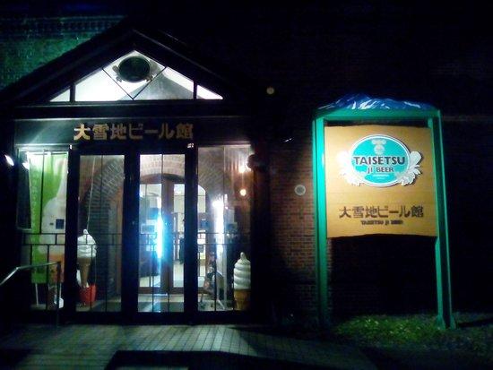 Taisetsujibirukan: 大雪地ビール館