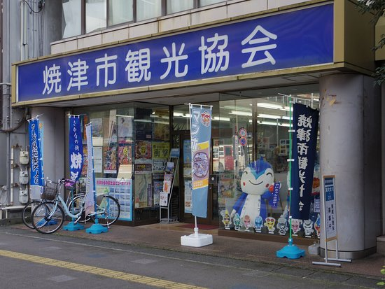 Yaizu City Tourist Information Association