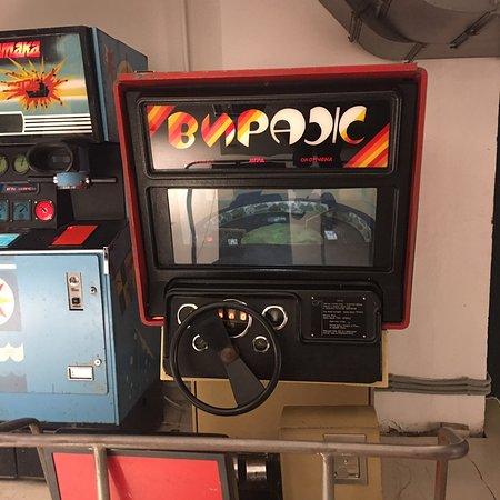Автоматы гаминатор онлайн