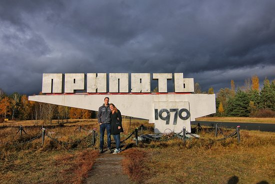Tour privado en Chernobyl: visiting the famous pripyat sign