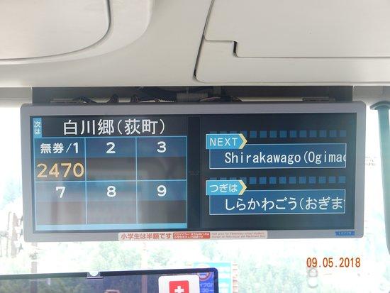 Shirakawa-cho, Ιαπωνία: In treno da Takayama a Shirakawago