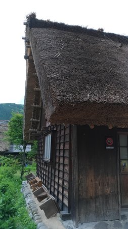 Shirakawago Gassho Culture Hall (Old Matsui Family House)